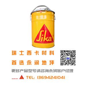 西卡混凝土密封固化剂Sikafloor-CureHard-24