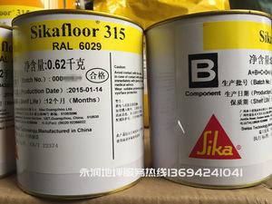 sikafloor315高耐磨聚氨酯罩面漆